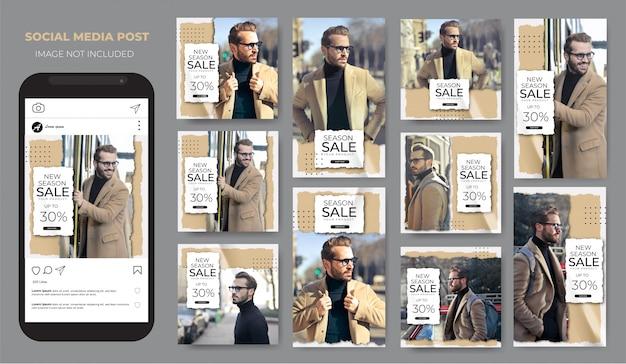 Instagram set fashion sale pack marrone chiaro modello di vendita post feed