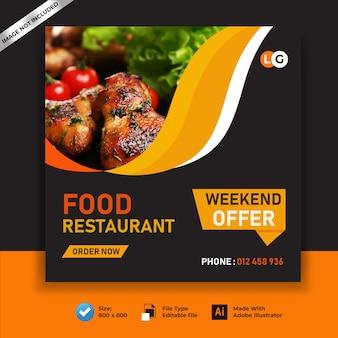 Modello di banner quadrato di instagram per il cibo del ristorante