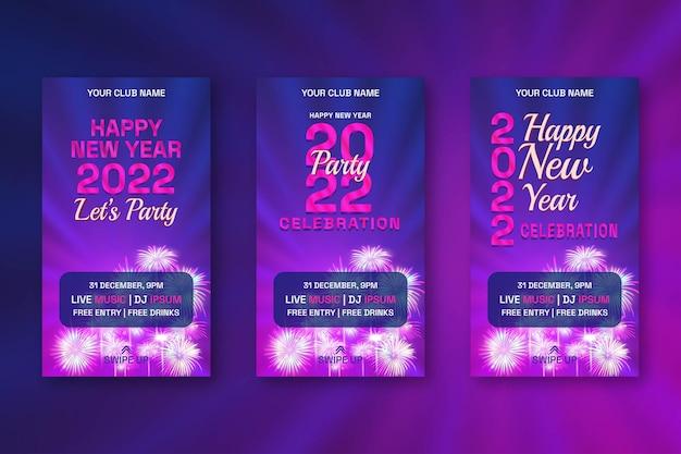 Raccolta di storie di instagram per fuochi d'artificio di felice anno nuovo su sfondo blu viola