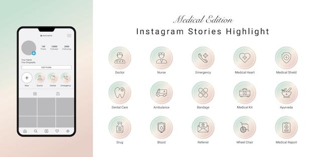 Le storie di instagram evidenziano la copertina per la medicina