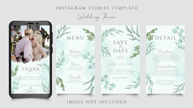 Modello di storie di instagram per tema di invito a nozze con bellissimi motivi floreali