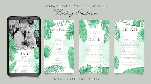 Modello di storie di instagram per il tema dell'invito di nozze con il fondo floreale delle foglie tropicali della pianta