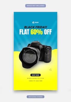 Storie di instagram con venerdì nero e sfondo di colore blu giallo per la vendita del prodotto