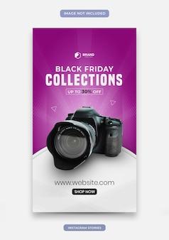 Storie di instagram con stile fumetto e sfondo di colore viola per la vendita del prodotto