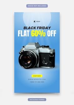 Storie di instagram con luce dall'alto e sfondo blu per la vendita di gadget