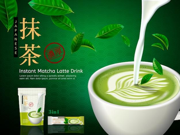 Annuncio di latte matcha istantaneo con foglie di tè volanti