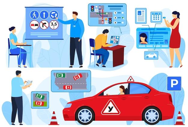 Esame di istruttore per automobilista, insieme di illustrazione di vettore di regole di studenti di persone. carattere di studente uomo donna che impara a guidare a scuola