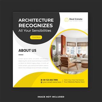 Modello di post di social media di design d'interni premium vector