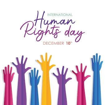 Design internazionale dei diritti umani e mani in alto, tema del 10 dicembre.