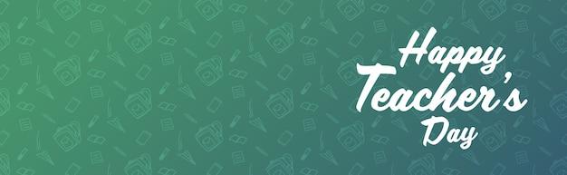 Banner giornata internazionale degli insegnanti con copyspace