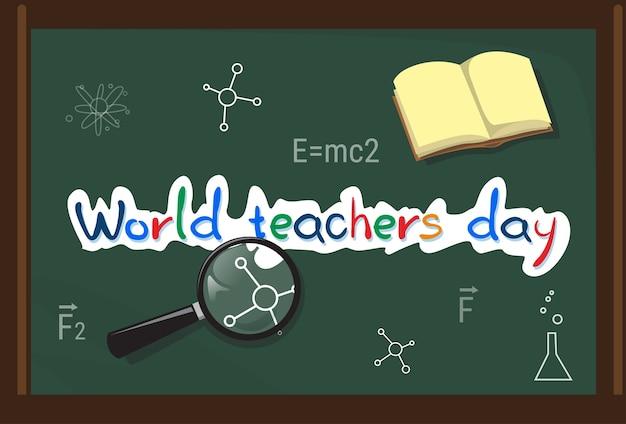 Insegna di festa internazionale dell'insegnante day school board