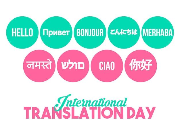 Illustrazione vettoriale di giornata internazionale della traduzione