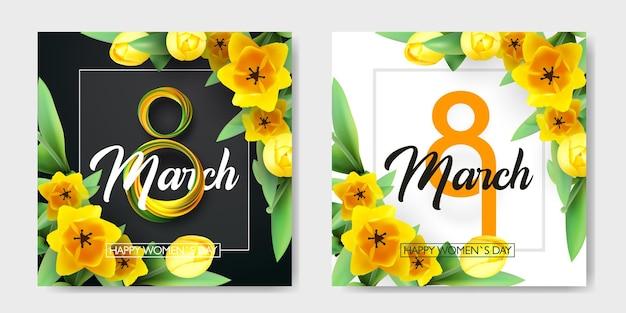Illustrazione dell'8 marzo della giornata internazionale della donna Vettore Premium