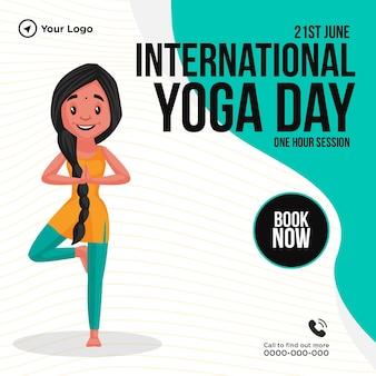 Progettazione di banner di sessione di un'ora di giornata internazionale di yoga