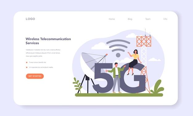 Settore dei servizi di telecomunicazione internet dell'economia banner web