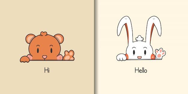 Coniglietto e orso introversi