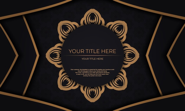 Design della scheda dell'invito con ornamento greco. sfondo vettoriale nero con ornamenti vintage e posto per il tuo design.
