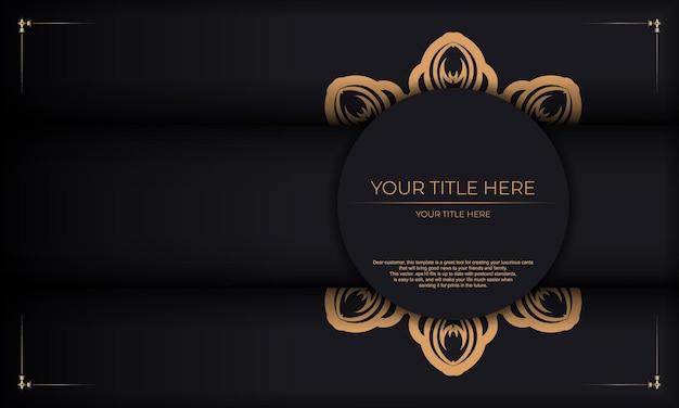 Design per biglietti d'invito con motivi greci. banner nero con ornamenti vintage e posto per il tuo testo.