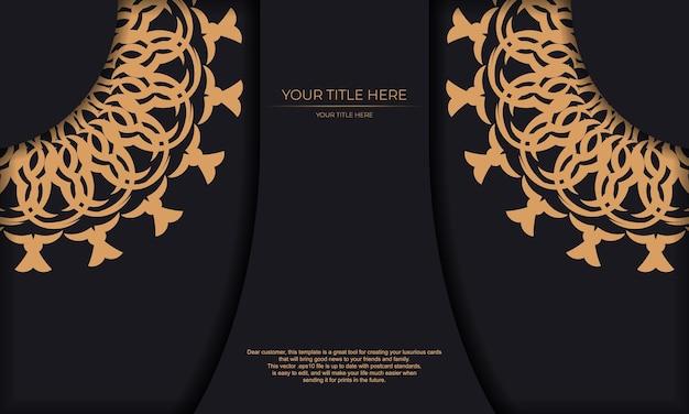 Design della carta di invito con motivi vintage. modello di banner nero con ornamenti greci di lusso e posto per il tuo design.
