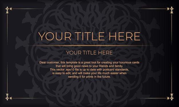 Design della carta di invito con motivi vintage. banner nero con lussuosi ornamenti greci e posto per il tuo testo.