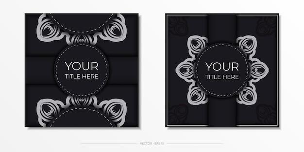 Modello di carta di invito con ornamento greco. elegante design per cartoline di colore nero pronto per la stampa con vintage