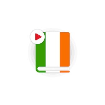 Icona di audiolibri del corso di lingua irlandese. dizionario irlandese. educazione a distanza. seminario on line. vettore env 10. isolato su priorità bassa bianca.