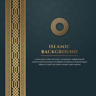 Sfondo arabesco di lusso blu arabo islamico con elegante bordo dorato