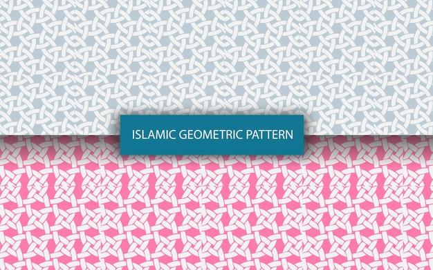 Collezione di modelli di lusso geometrico colorato arabo islamico