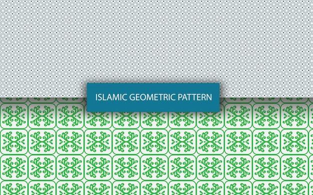 Modello geometrico elegante arabo islamico