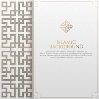 Sfondo bianco dorato geometrico arabo islamico con