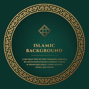 Sfondo arabo islamico ornamento d'oro