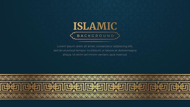 Islamico arabo ornamento dorato confine arabesque sfondo di lusso