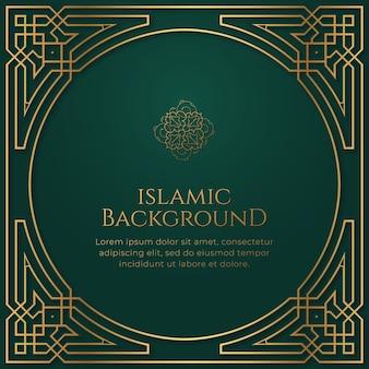 Sfondo dorato verde arabo islamico con cornice ornamentale