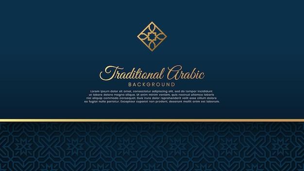Modello di biglietto di auguri con sfondo di lusso arabo islamico con cornice pennello ornamento modello dorato