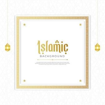 Disegno del modello di sfondo elegante dorato decorativo di lusso arabo islamico