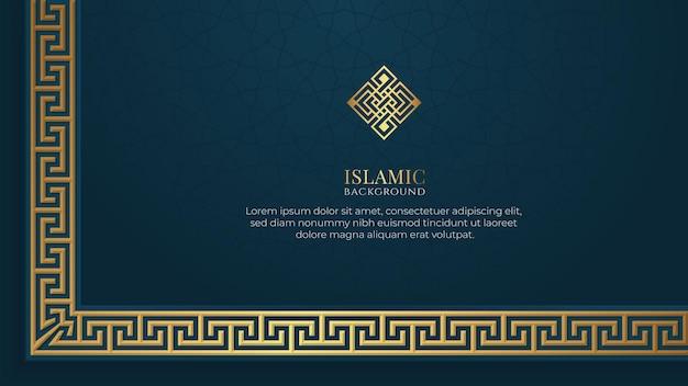 Progettazione del modello della cartolina d'auguri del fondo elegante di lusso arabo islamico con la struttura dorata decorativa del confine dell'ornamento
