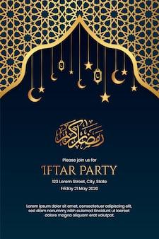 Progettazione del modello della carta dell'invito di iftar del fondo elegante di lusso arabo islamico con la struttura dorata decorativa dell'ornamento