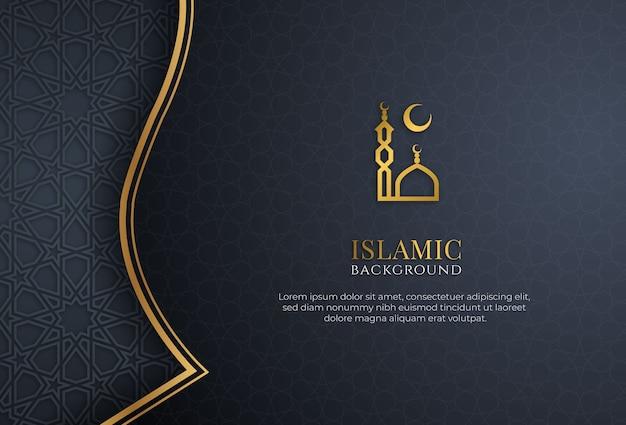 Design del modello di sfondo elegante lusso arabo islamico