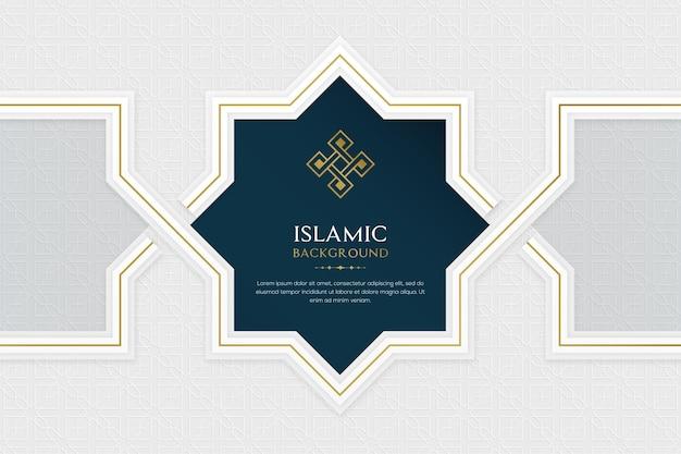 Design elegante modello di banner di lusso arabo islamico Vettore Premium