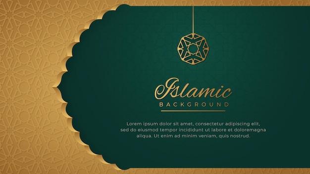 Banner di ornamento arabo islamico