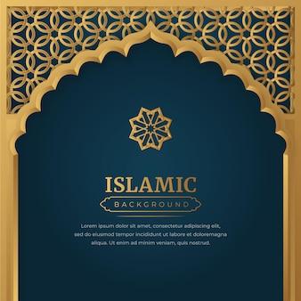 Sfondo dorato di lusso del modello dell'ornamento arabo islamico