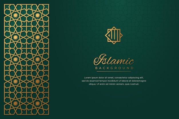Bordo ornamentale dorato in stile arabo islamico
