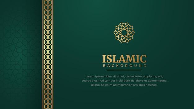 Sfondo di ornamento di lusso in stile arabo islamico con spazio per il testo