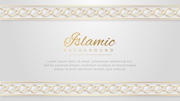 Modello di banner ornamento di lusso in stile arabo islamico