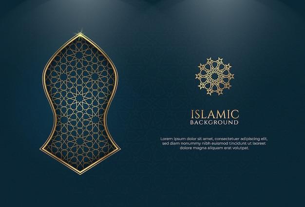 Ornamento dorato del fondo islamico