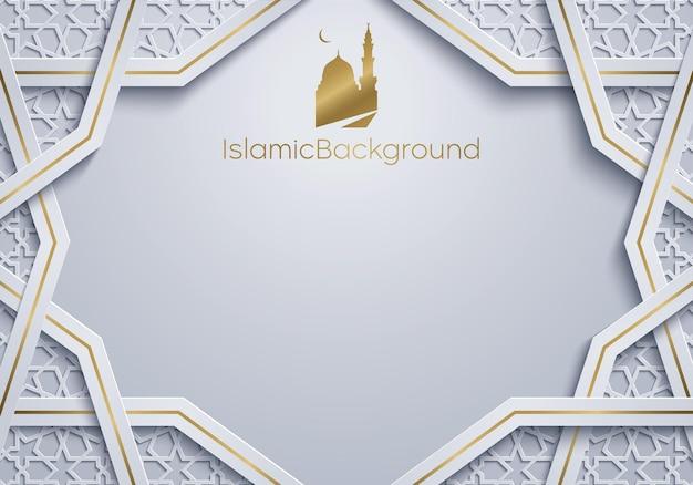 Sfondo islamico con motivo geometrico arabo