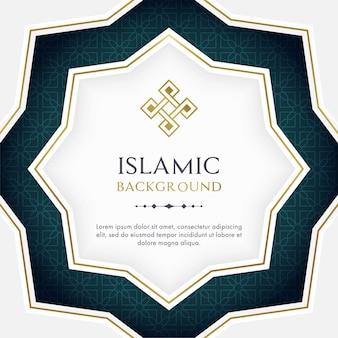 Sfondo islamico con lanterne appese. design moderno di striscioni o poster alla moda