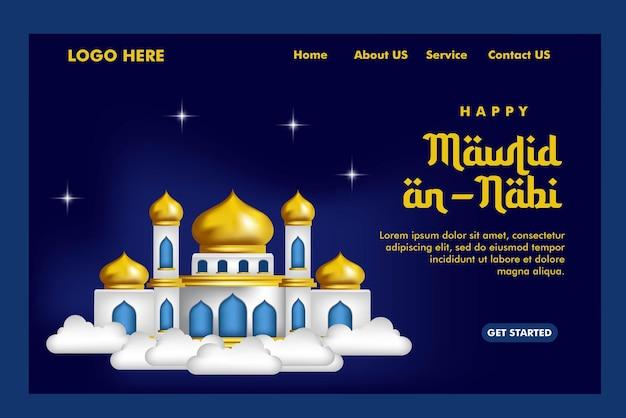 Pagina di destinazione del concetto islamico con uno sfondo di moschea