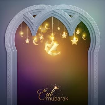 Modello di biglietto di auguri di design islamico eid mubarak