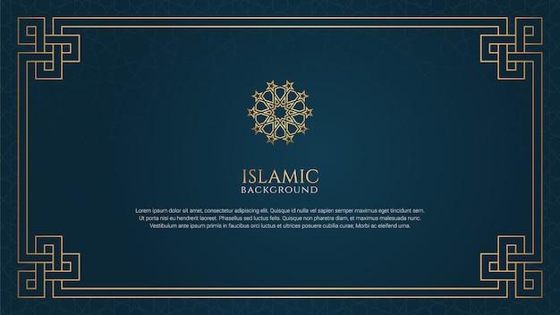 Design islamico con cornice decorativa bordo ornamento dorato